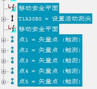 电机各个配件检测,思瑞三坐标方案一应俱全(图6)