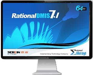 Croma Plus系列 扫描型三坐标测量机(图18)